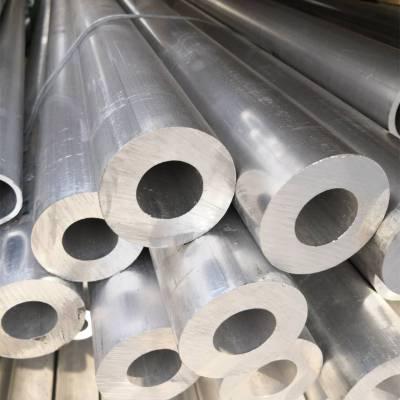 广东进口5083铝管6082铝管5a06铝管 上海韵贤金属制品供应「上海韵贤金属制品供应」
