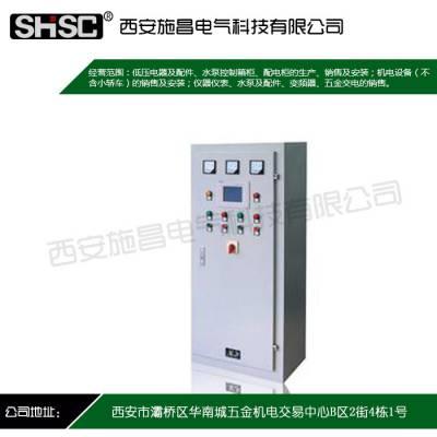 施昌电气-智能变频控制柜回收-延安智能变频控制柜
