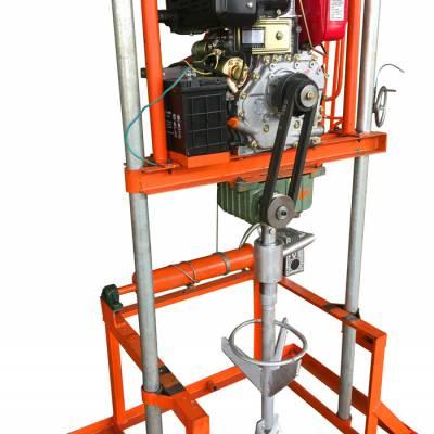 9.5马力 电机 龙门式柴油打井机