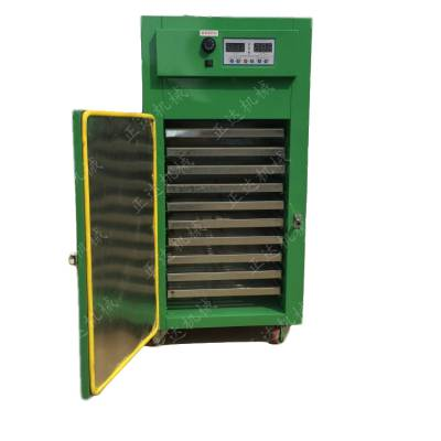 干燥设备烘干机 电热箱式烘干机 豆制品烘干箱