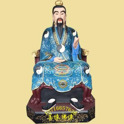 三清道祖神像订做 太上老君贴金图片 金阙帝君神像 泥塑佛像