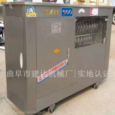 北京 家用馒头机 小型馒头机 电动馒头机