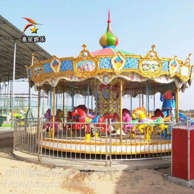 室外儿童游乐设备豪华转马赚钱项目