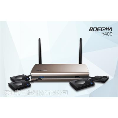 宝疆(BOEGAM) 一键联无线投屏会议系统、无线传屏系统、无线同屏器 Y400 支持四画面