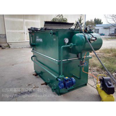 工艺精湛一体化溶气气浮机设备供应标准