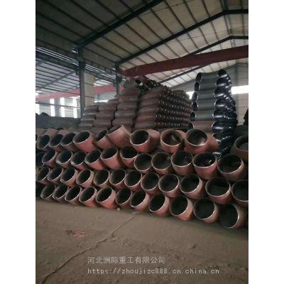 大口径对焊弯头虾米腰弯头厂家1.5倍弯头