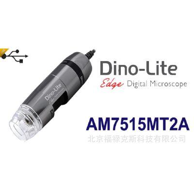 200X便携式材料金相显微镜 【AM7515MT2A】 手持式同轴光数码显微镜
