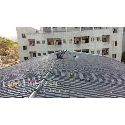 仿古沥青瓦片,合成树脂瓦片,小青瓦屋顶塑料环保瓦定制