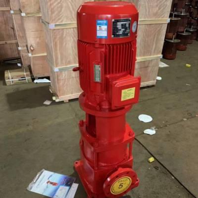 湖南消防泵厂家直销 XBD11.0/90G-L/200KW 一手货源CCCF认证
