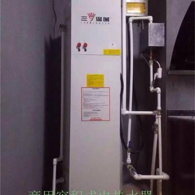 商用容积式热水器常识介绍-三温暖热水器(推荐商家)