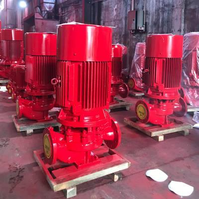 电动机消防泵 上海北洋厂家直销 消防泵XBD6.5/30G-L22KW消防增压稳压设备