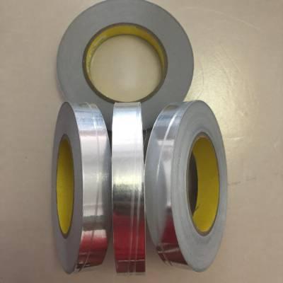 导电铝箔胶带 铝箔夹筋胶带 铝箔铜箔胶带