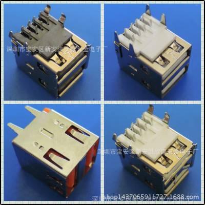 【厂家直销】现货供应A/F A母USB90度 双层USB公母座插头插座