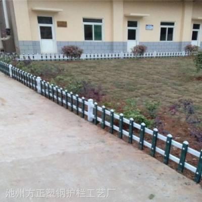 优选,阜阳市塑钢围栏-护栏厂家直销