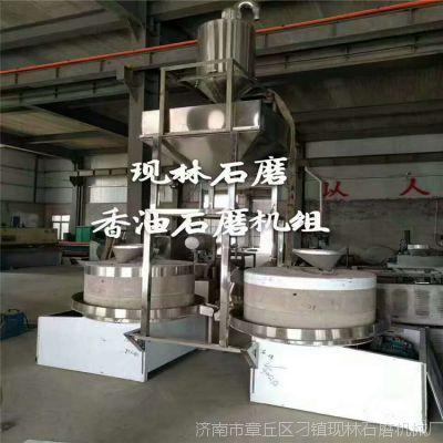 电动石磨香油机 专用电动晃油锅 新型墩油机 搅油墩油晃油设备