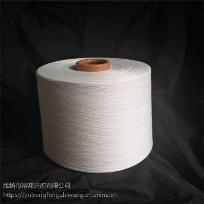 供应 涡流纺纯棉纱3支4支5支