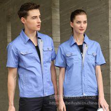 合肥短袖工作服,短袖工作服定做-熙贝服饰