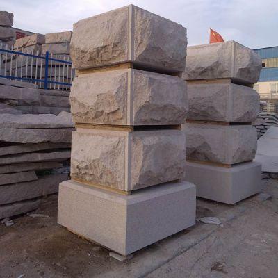 天然异形石材 浅红色异形石材 小区异形石材价格是多少 中良石业