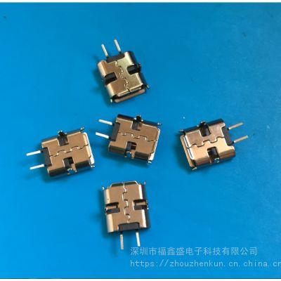 供应MICRO 5P母座牛角插座/牛角型/加长P/音响插座/电源连接器