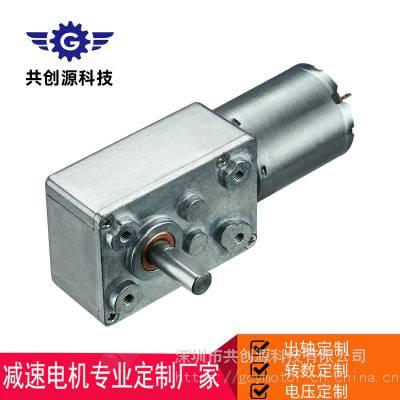 共创源供应3246蜗轮蜗杆减速电机 电动窗帘马达 厂家定制