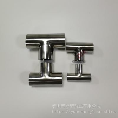 哪里有不锈钢304三通 不锈钢19管三通 光面卫生级三通304