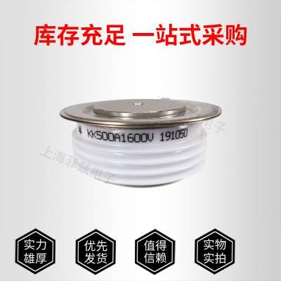 特价热卖KK500A1600V快速可控硅 晶闸管模块