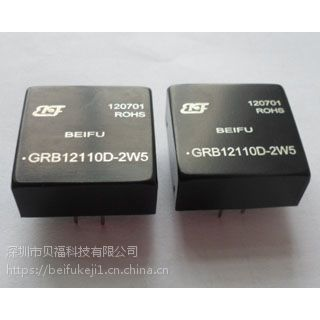 贝福GRB-12v升110v-140v-160v高电流稳压模块