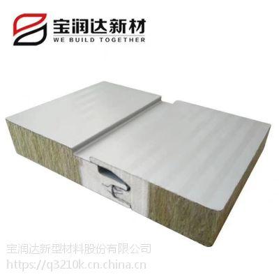 聚氨酯夹芯板 宝润达厂家直销 保温节能环保 聚氨酯复合板