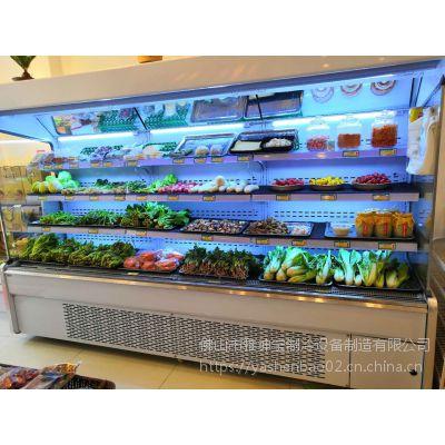 广东哪里有买敞开式风幕冷藏柜 雅绅宝 立式风幕柜 超市立风柜 连锁便利店鲜奶冷冻柜