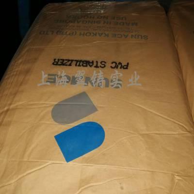 木器漆打磨助剂-新加坡三益硬脂酸锌SAK-ZS-PLG