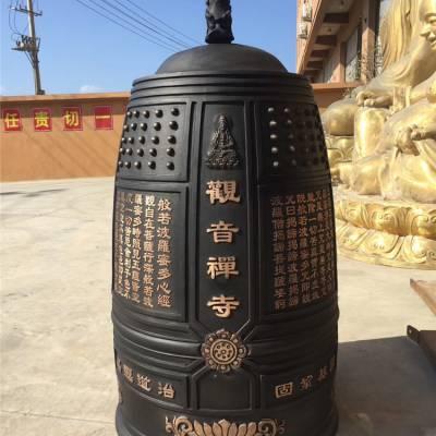 厂家直销佛堂道教道观寺院黄铜青铜铸铜冬瓜钟寺庙铸铜喇叭钟大型铜钟