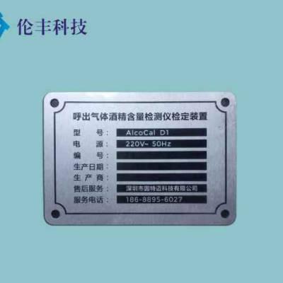 亚克力铝板面贴生产厂家