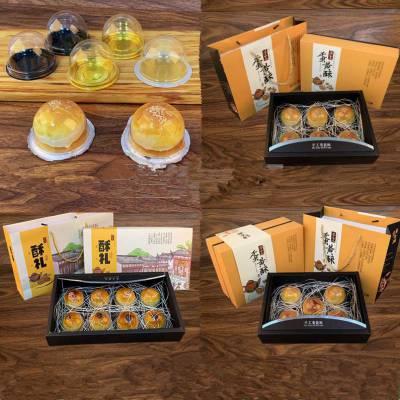 金超供应蛋黄酥全自动连续封碗包装封口机