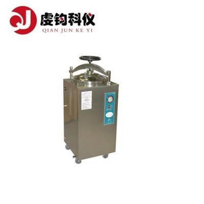 【上海虔钧】YXQ-50SII立式压力蒸汽灭菌器 利用压力饱和蒸汽