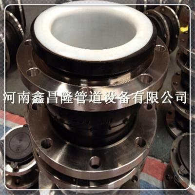 衬四氟橡胶软接头循环水管道专用