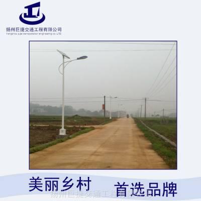山西锂电池太阳能路灯厂家价格/6米30瓦12V电压/18650的2000ma电芯_巨捷牌