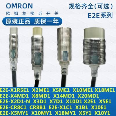 E2E-X2MF1欧姆龙接近开关/传感器