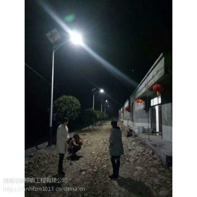 湖南湘阴LED路灯厂家 农村6米太阳能路灯价格