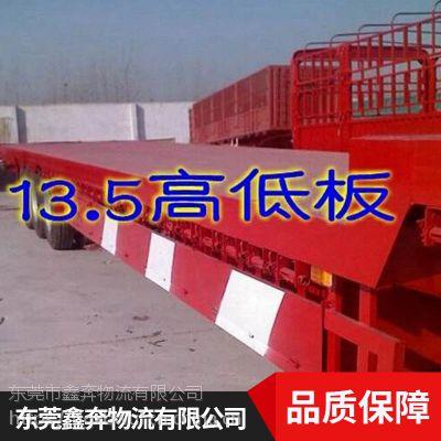 中山到柳州三江的4.2-17.5回头车安全快捷司机全程定位