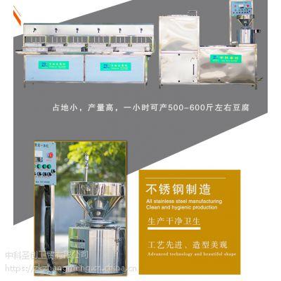 福州全自动豆腐机机械设备 家用做大豆腐机器多少钱