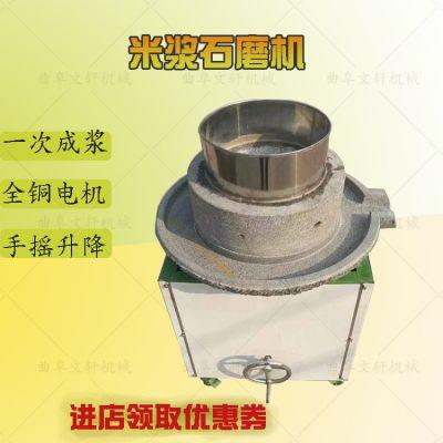 艾绒电动石磨机 优质电动艾绒石磨机 小型家用电动石磨机