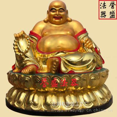 【弥勒佛菩萨】供应 大型佛教佛像大肚弥勒佛菩萨(图片)