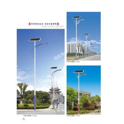 供应农村街道社区乡镇道路太阳能LED锂电路灯