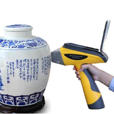 手提式古玩古陶瓷无损断代分析仪器