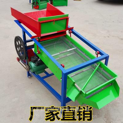 新悦多功能家用小型筛选机 稻谷清理去石除杂机 电动小型花生筛选机厂家