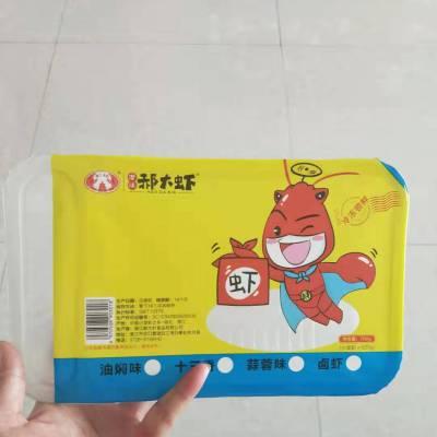 大虾封盒锁鲜气调包装机 冷冻大虾盒式真空包装封口机