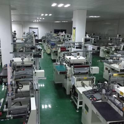 厂家专业供应数控多功能套也单座模切机HD-450 噪音小,精度高