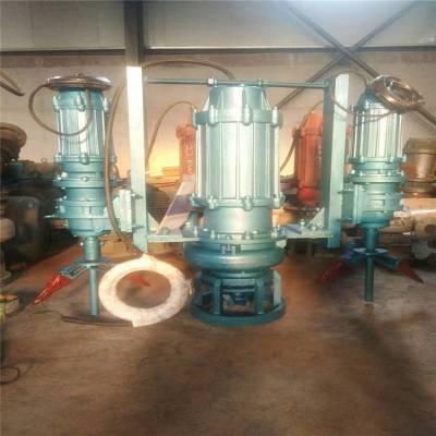 享满150ZJQ300-15-30厂家直销ZJQ,NSQ河北潜水渣浆泵厂河北潜水渣浆泵销售