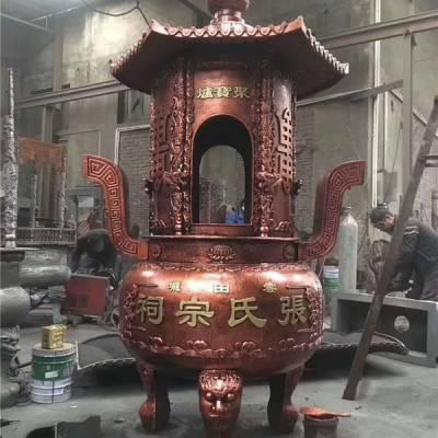 寺庙香炉铸铁大型焚经炉宗祠室外烧金炉道观户外化钱炉烧纸炉铸造厂家