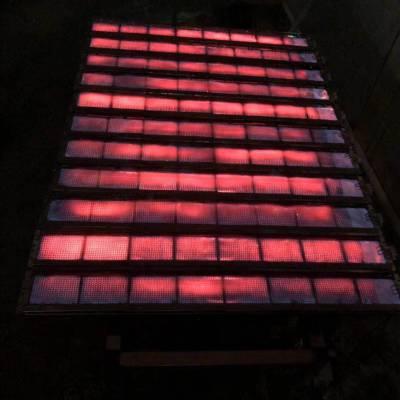 供应1602炉头 瓦斯红外线燃烧器2402 瓦斯炉头2602 红外线炉头1002